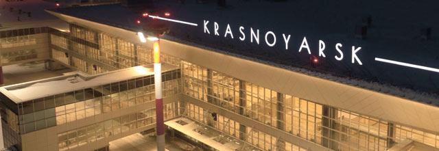 Аэропорт Красноярска фото