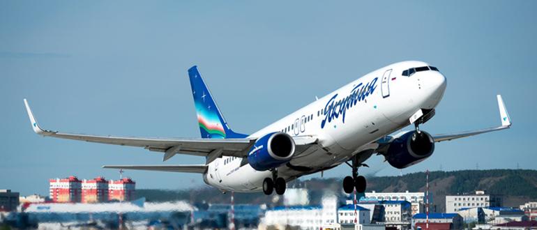 Сахаавиа где купить билеты на самолет в москве билет на самолет москва туркменистан