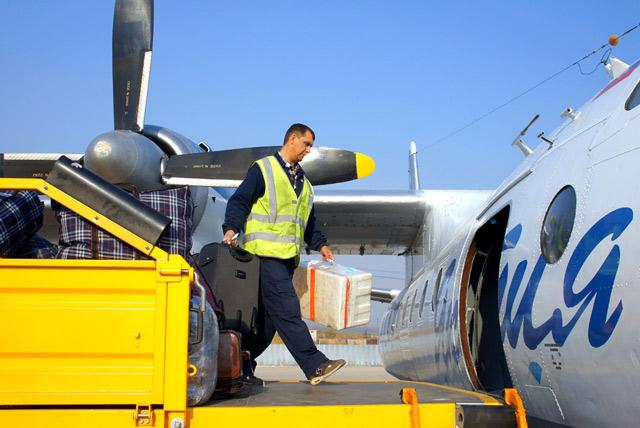 Багаж авиакомпания Якутия