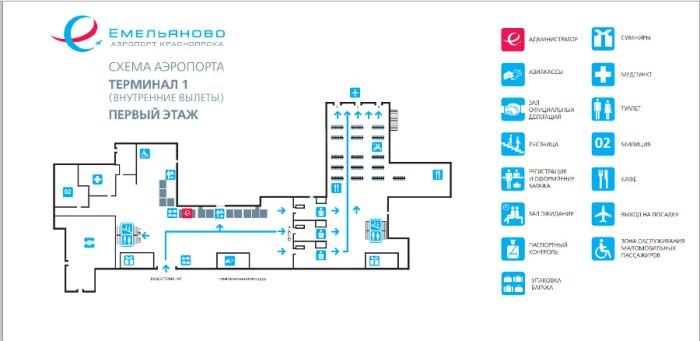 Схема аэропорта терминал 1 первый этаж