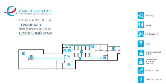 Схема аэропорта терминал 1 цоколь