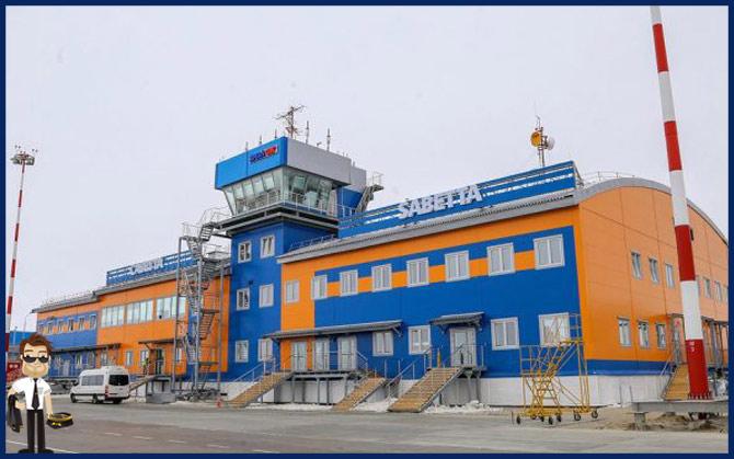 Аэропорт Сабетта фото 1