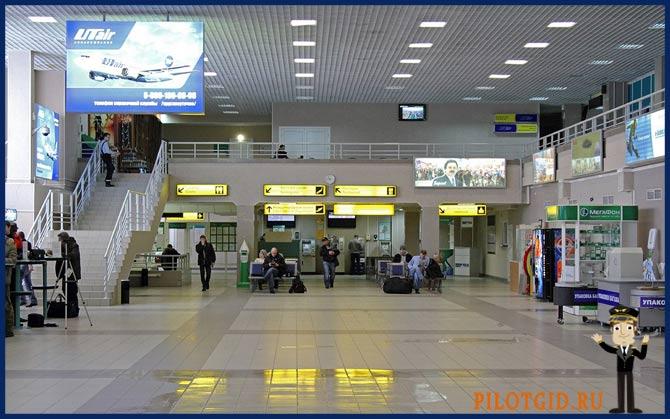 Пассажирский терминал