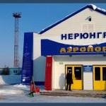 Аэропорт Нерюнгри (Чульман)