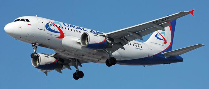 Airbus A319 уральские авиалинии