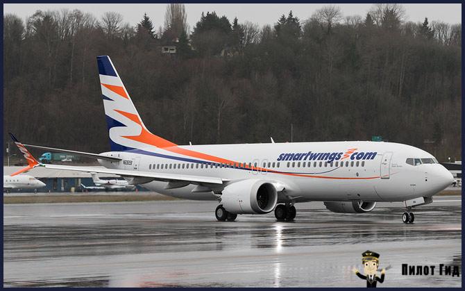 Боинг 737 MAX 8