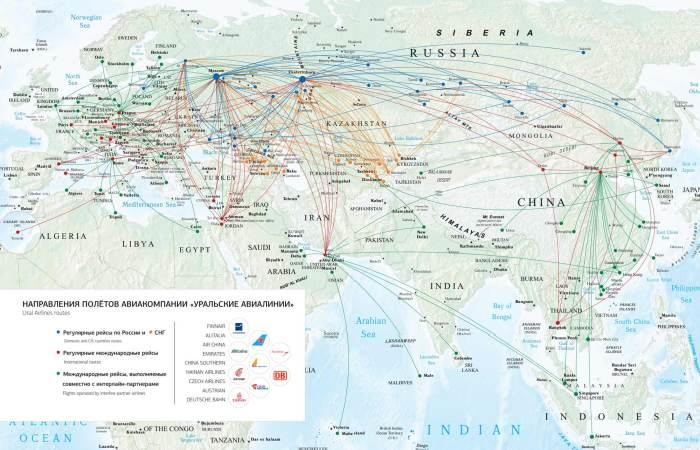 Карта полетов авиакомпании Уральские авиалинии