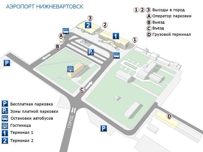 Схема проезда - аэропорт Нижневартовск