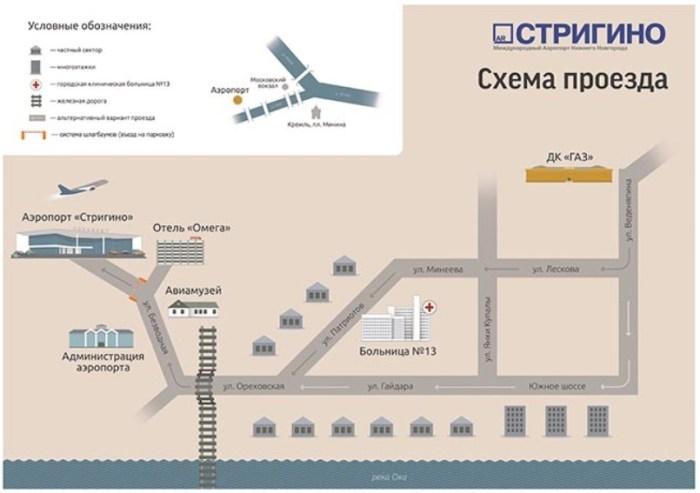Схема проезда до аэропорта Стригино