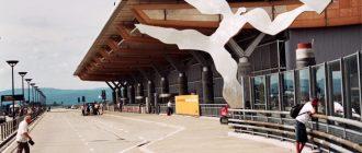 Аэропорт города Осло