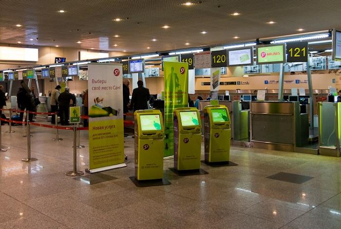Окончание регистрации на рейс S7