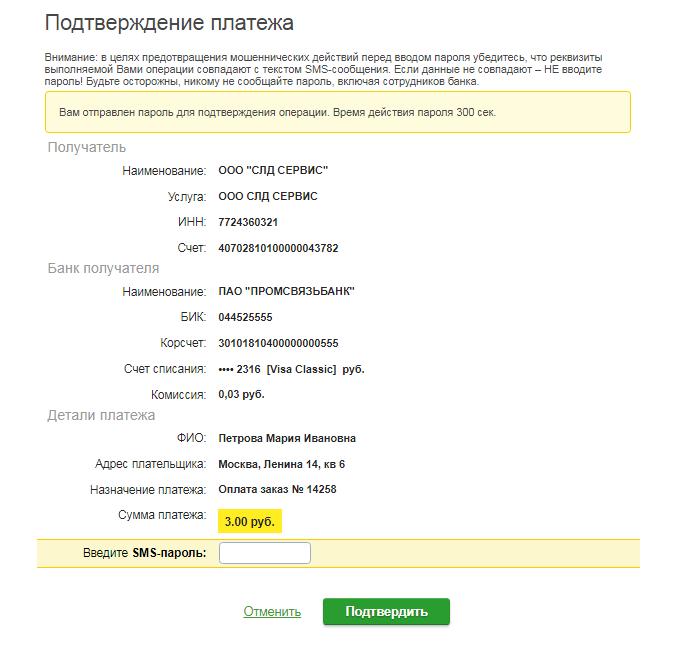 bevételeket az interneten keresztüli fizetések elfogadásával)