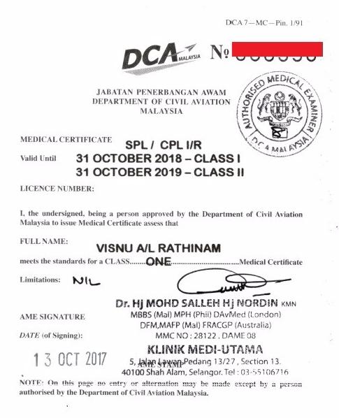 DCA Class 1