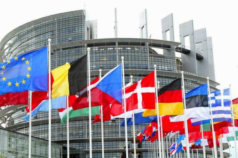 Nuevos socios y la Unión Europea