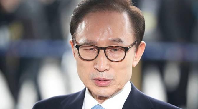 Expresidente surcoreano Lee es arrestado por corrupción
