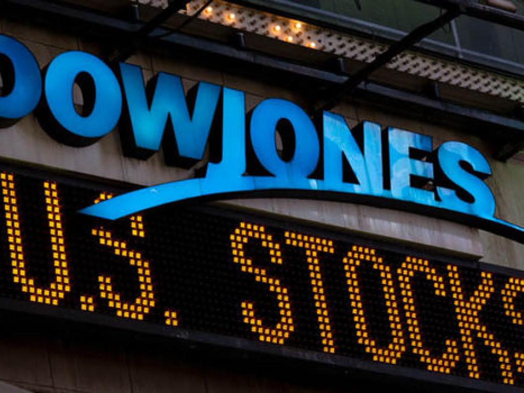 Dow Jones cierra con pérdida de 0.21%