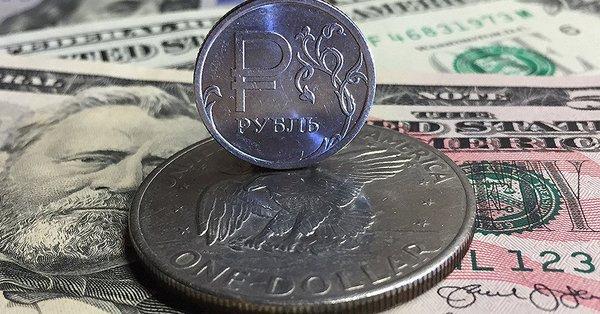 Guerra comercial entre Estados Unidos y China afecta también a monedas emergentes