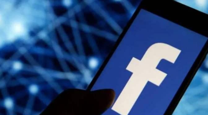 Empleados de Facebook consideran que la red social ya no tiene un impacto positivo