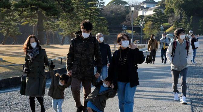 Tokio supera por primera vez los 1,000 casos diarios de coronavirus