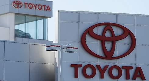 Toyota detendrá la producción en la planta de automóviles debido a la escasez de semiconductores