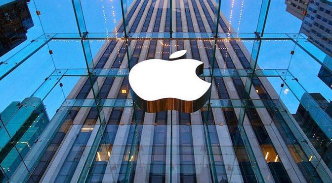 Gasto de Apple en bonos verdes alcanza los 2,800 millones de dólares