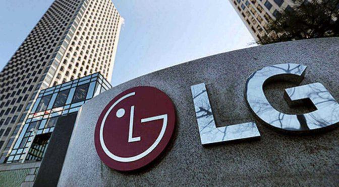 LG Energy Solution invertirá 4.5 millones en la producción de baterías en Estados Unidos