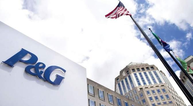 P&G aumenta su dividendo trimestral en un 10%