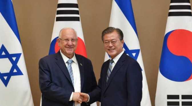 Israel y Corea del Sur firmarán un pacto de libre comercio