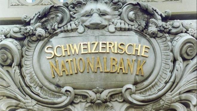 Acciones suizas obtienen su mejor racha en 33 años