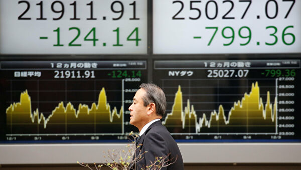Índice Nikkei cierra la semana a la baja