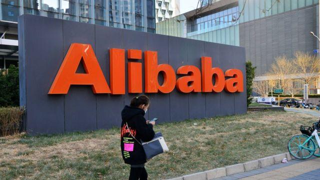 Alibaba pierde estimaciones de ingresos trimestrales