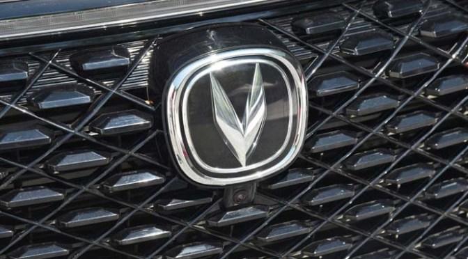 Fabricante de automóviles Changan tiene como objetivo vender 3 millones de automóviles al año en 2025