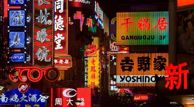 China insta a apoyar financieramente a las empresas minoristas, de catering y comerciales
