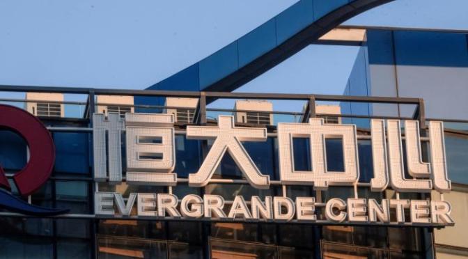 Crisis de la deuda de Evergrande atrapa a inversores minoristas