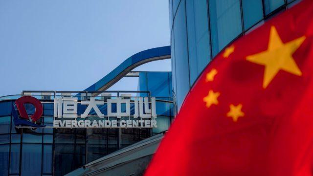 China intensifica la supervisión de la financiación de los proyectos inmobiliarios de Evergrande