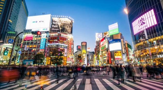 Japón creció un clip anualizado del 1.9% en el segundo trimestre