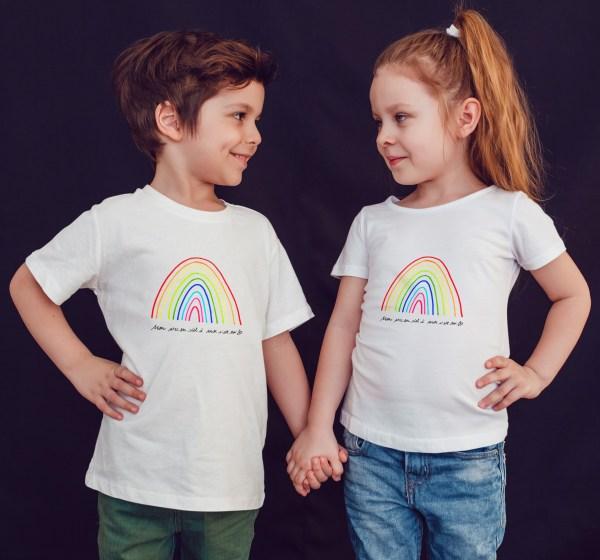 offrez en cadeau ce magnifique T-shirt Enfant fille ou garçon mon arc en ciel à moi c'est toi by Abi. Il est agréable à porter, imprimé directement depuis notre atelier Français situé à Jurançon au coeur des Pyrénées, en plein Béarn 64 niché entre l'océan et la montagne. Disponible en taille 3/4 ANS, 5/6 ANS, 7/8 ANS, 9/10 ANS, 11/12 ANS. 100% coton.