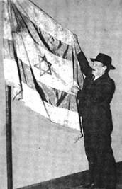 Morris_w_flag
