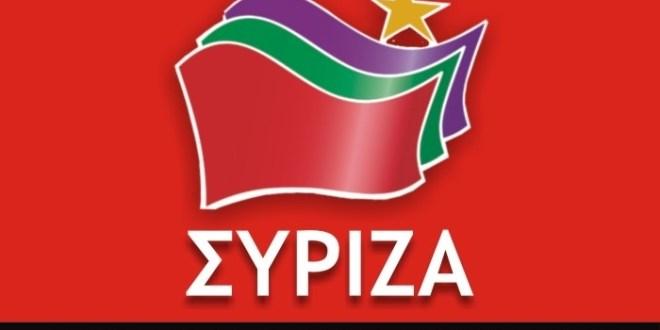 syriza-logo-gia-ekdhloseis