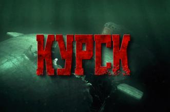 kurszk-teneralattjaro2