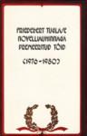 Friedebert Tuglase novelliauhinnaga premeeritud töid (1976 -1980)