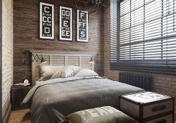 Industrial Bedroom Ideas