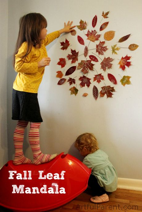 Fall Decorations For Kids