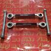 Lowering kit link Yamaha R6 2008-2014