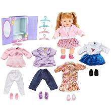 toys' r us You & Me - Ma Copine interactive et ses 4 Tenues magiques