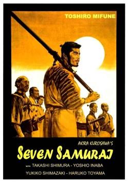 Memoria Narrante, I sette samurai, foto web