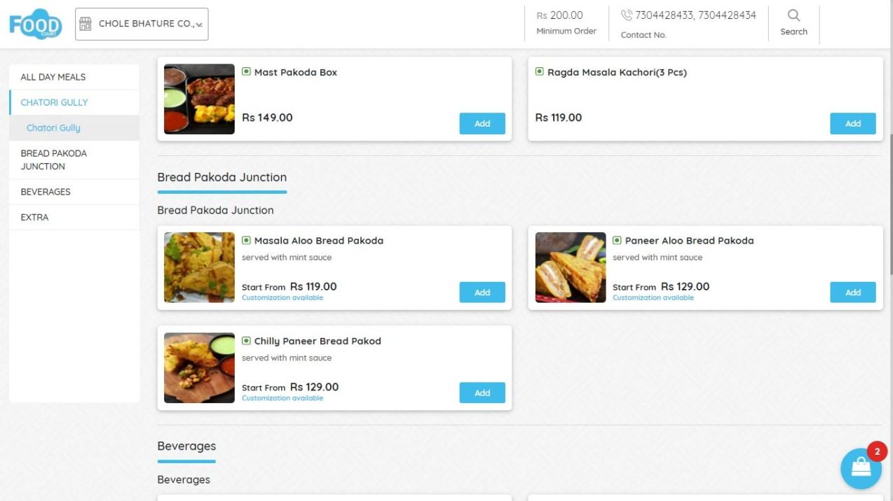 website - FoodCourt