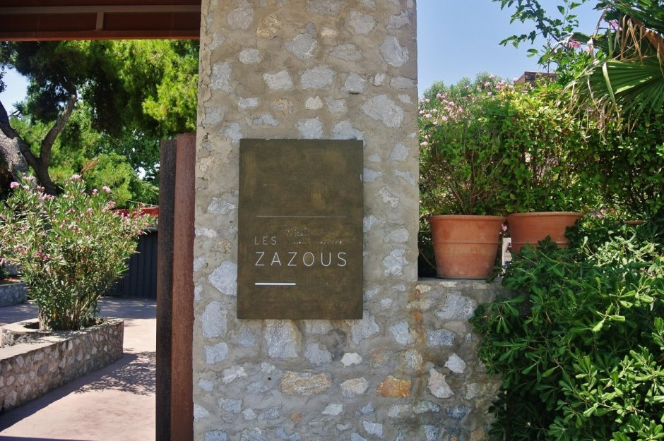 Les Zazous, Thessaloniki, Greece