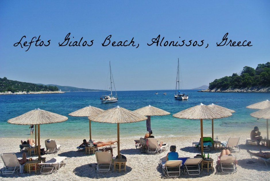 Leftos Gialos Beach, Alonissos, Greece