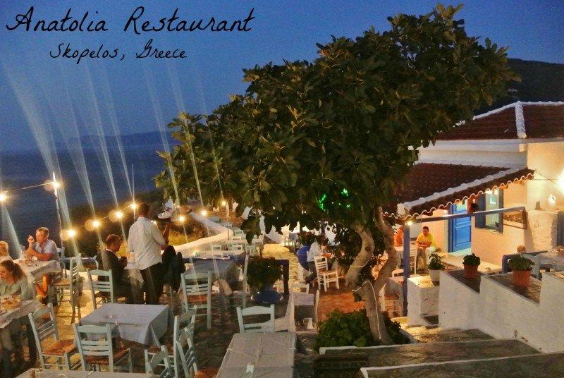 Anatolia Restaurant, Skopelos, Greece